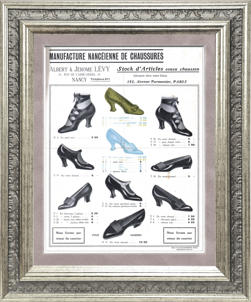 Старинная обувь – источник вдохновения / музей обуви