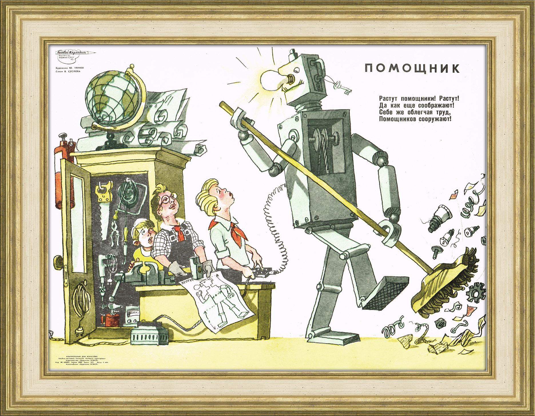 http://rarita.ru/upload/iblock/f22/pomoshchnik15052017.jpg