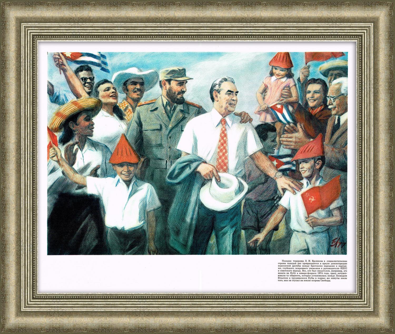 Фидель Кастро убил оленя, двух козлов и кабана...